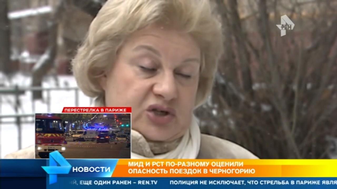 МИД и РСТ по разному оценили опасность поездок в Черногорию