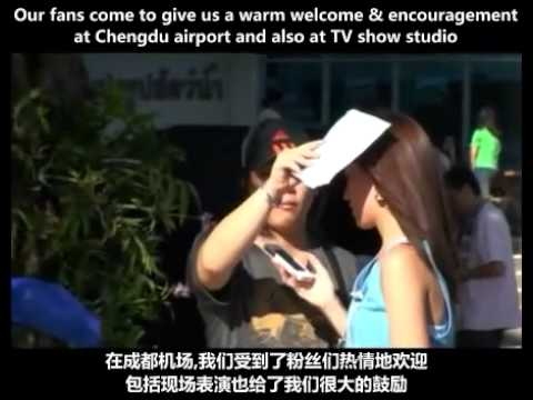 【ENG&CHN SUB】 Aom-Yes or No 2 interview
