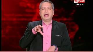 تعليق تامر أمين على ادراج أبو تريكة إلى قوائم الإرهاب