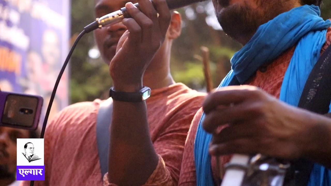 महापरिनिर्वाण  दिन  अभिवादन २०१९ | एल्गार सांस्कृतिक मंच , मुंबई.