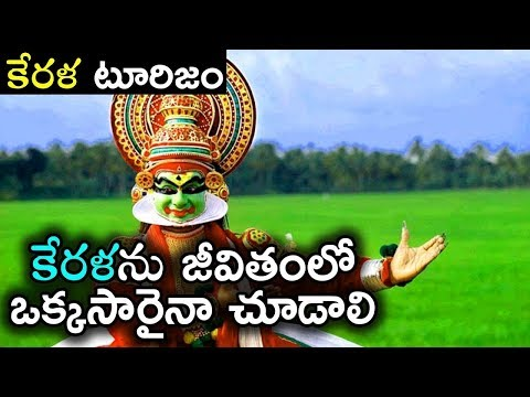 Kerala Tourism | Munnar, Alleppey, Kochi and Kovalam | Amazing Places in India | Indian Waves