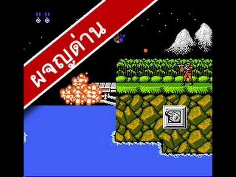 [เกมตลับ] Contra NES