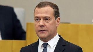 Сеекреты ЛИЧНОЙ жизни Дмитрия Медведева раскрыты!!!