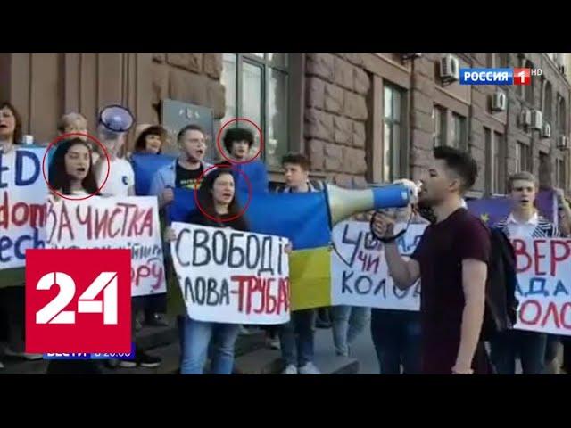 Пока Зеленский пытается уволить Кличко, в Раде снова спорят о русском - Россия 24