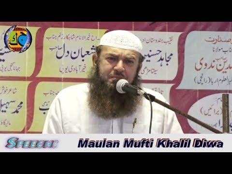 Speech Qayamat Ki Nishaniya Maulana Mufti Khalil Diwa Islampur Jharkhand 2017