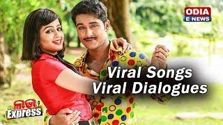 Viral !!!! viral !!!! Love Express Dialogue Viral Love Express | Releasing on 28th Dec