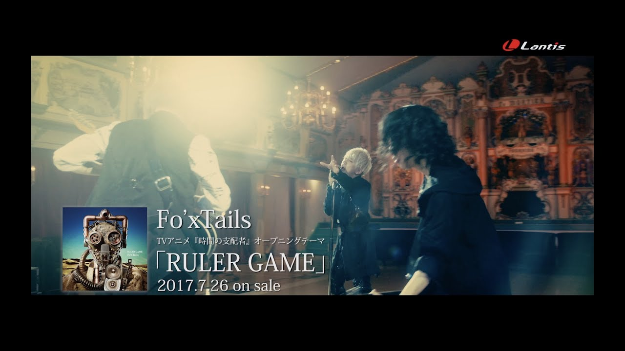 fo xtails tvアニメ 時間の支配者 opテーマ ruler game music clip
