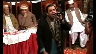 Waheed Achakzai New Song Pukhtoon Pa Jara Sar De