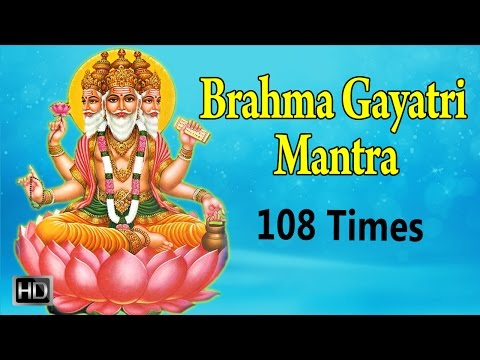 Brahma Gayatri Mantra - 108 Times with Lyrics - Powerful Chants for Peace & Success