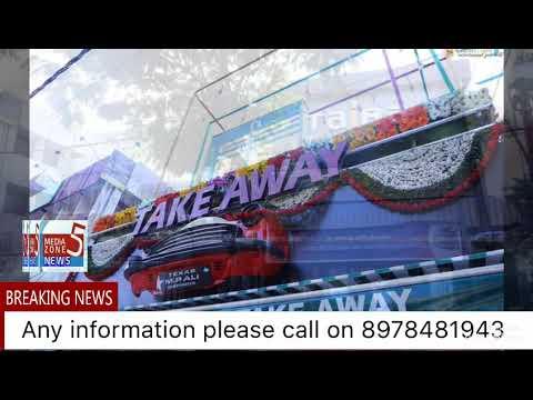 *Must Watch & Share please*   TAIBA BAKERY & CAFE KI EK AUR PAISHKASH *TAIBA FOOD COURT Shanti Nagar