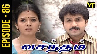Vasantham-Vision Time Serial