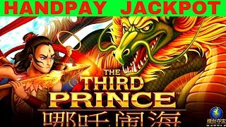 💣HANDPAY JACKPOT💣 The Third Prince Slot Machine 🌟MASSIVE WIN🌟 First Attempt & ★MEGA BIG WIN★