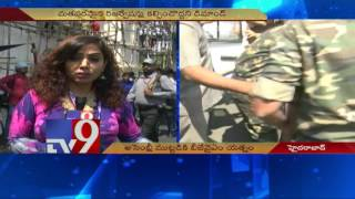 bjym leaders try to siege ts assembly arrested tv9