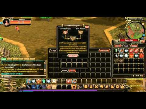 BP Online Combine Weapon