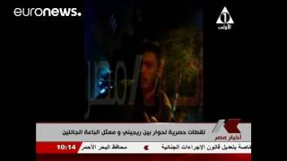 فيديو يكشف ما كان يفعله ريجيني في مصر.. وهذه شهادة المصور