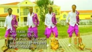 احلا رقص اثيوبي عبد الرحمن شريف
