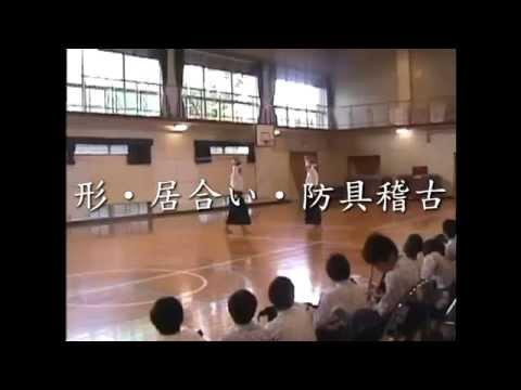 日本剣道協会PR - YouTube