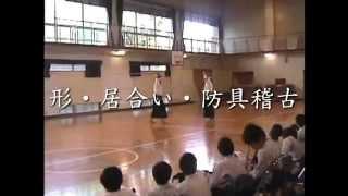 日本剣道協会PR