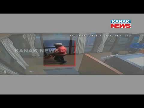 Loot Inside ATM: Exclusive CCTV Footage