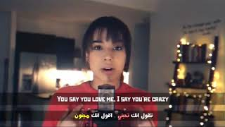 (Friends)(music video) مترجمة بالعربي Seo tube 💘 (official music)