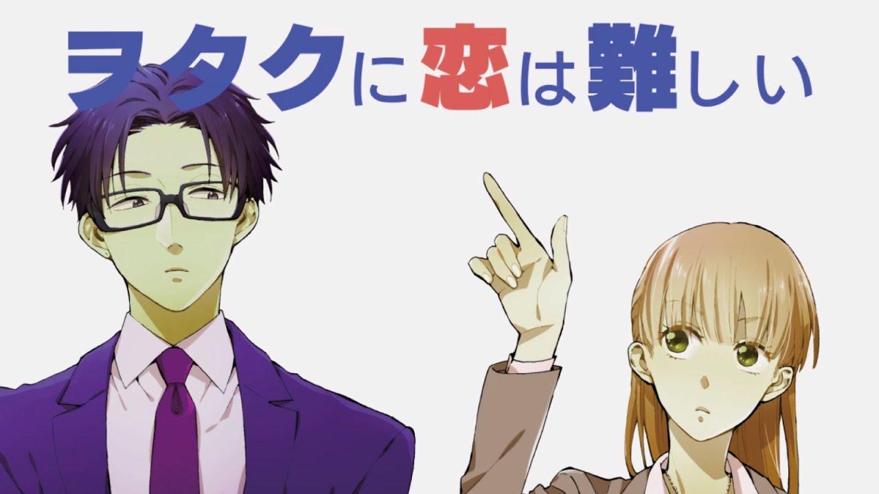 「ヲタ恋」3巻は今冬発売&LINEスタンプ化!キャラ勢揃いの新作PVで発表 , コミックナタリー