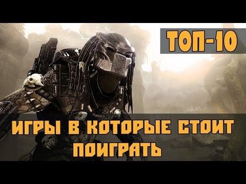 Настольные игры в Киеве и Украине купить настольную игру
