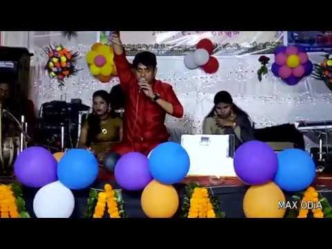 Tora Chaka Nayanaku Dele Anei || Bhajana Sandhya at Unit-1