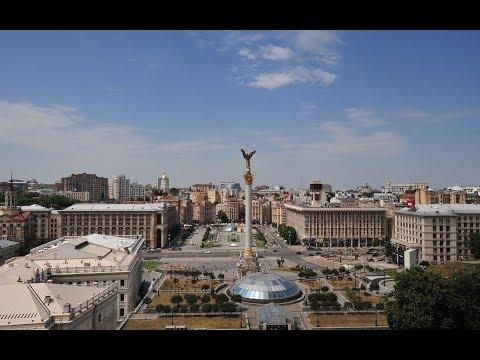 TOP 10 Tallest Buildings In Kiev Ukraine (Kyiv)/TOP 10 Rascacielos Más Altos de Kiev Ucrania (Kyiv)