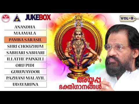 Ayyappa devotional songs vol 9 | hindu devotional songs | new devotional songs 2016 | KJ Yesudas
