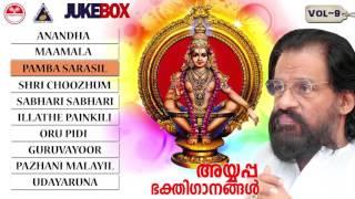 ayyappa devotional songs vol 9   hindu devotional songs   new devotional songs 2016   kj yesudas