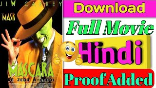How to Download The Mask full movie in Hindi dubbed HD. Download The Mask full movie Hindi.Techywire