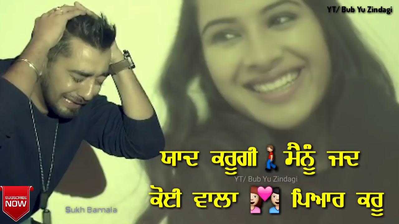 yaari bdi sokhi tod gyi song
