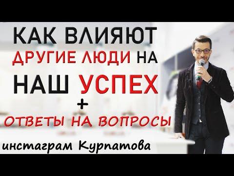 Одиночество, социальная слепота и смысл того, что вы делаете. А.В. Курпатов, 05.03.2020