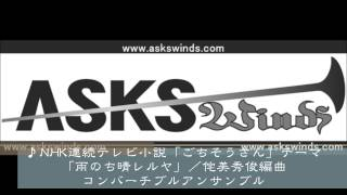 http://askswinds.com/shop/products/detail.php?product_id=378 NHK連...
