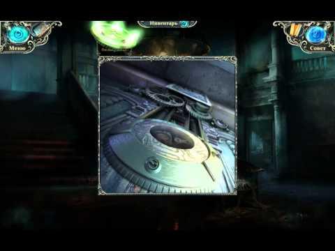 Обитель теней прохождение часть 6/Shadow Shelter gameplay part 6 (2013)
