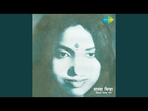 मोहि लेलकिन सजनी मोरा मनवा शारदा सिन्हा मैथिली विवाह गीत mohi lelkhin sajni geet lyrics