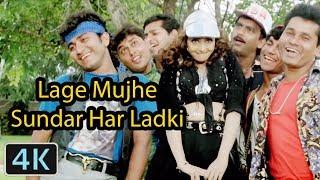 'Lage Mujhe Sundar Har Ladki' Full 4K Video Song - Sridevi | Anil Kapoor | Mr. Bechara