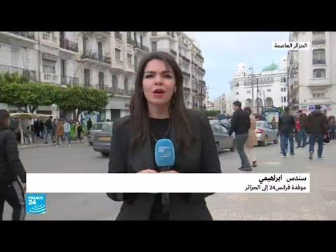 الجزائر: الطلبة يتظاهرون ضد العهدة الخامسة لبوتفليقة  - نشر قبل 13 ساعة