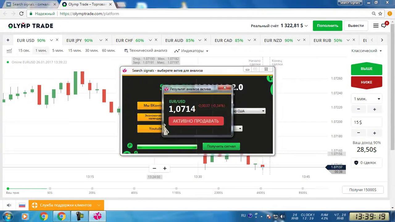 Новости и сигналы bitcoin-16