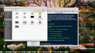 Как в Linux сделать Gif-файл(гифку) из видео.(Чтобы быстро конвертировать видео в гифку, вам понадобиться ffmpeg и ImageMagick, как правило эти пакеты включены..., 2016-05-20T21:04:23.000Z)