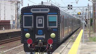 2020/05/22 JR九州YC1系6両甲種輸送 下松駅発車