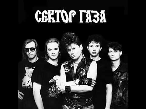 Сектор газа-ЧАСТУШКИ