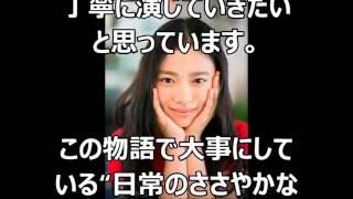 【衝撃】人気急上昇中の杉咲花の父親と母親がビッグ過ぎる!マジすか!...