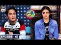 Bhabi Ji Ghar Par Hain - Hindi Serial - Episode 398 - September 06, 2016 - And Tv Show - Webisode