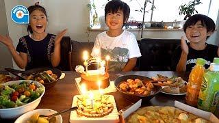 がっちゃんは8歳になりました【がっちゃん】誕生日 Gacchan's Birthday thumbnail