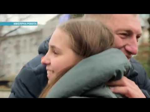 """Владимир Федирко. Информация телеканала """"Украина"""""""