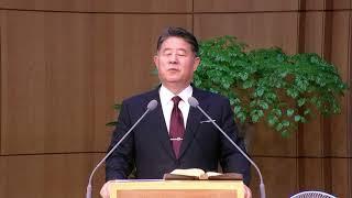 서울시민교회 새벽기도회 (10.5 월) 역대하 6:1-…