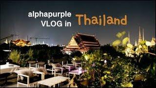 [Español/Eng] VLOG | 태국 여행 브이로…