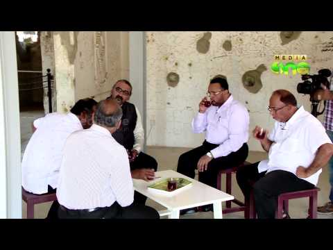 Tea Talk- 24 years of Kuwait invasion (Epi66-2)