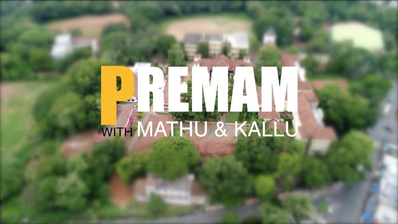 Udan Panam l 'Premam effect' of Udan Panam..! l Mazhavil Manorama